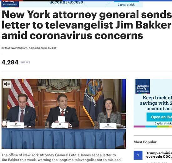 اخطار دادستان کل نیویورک به مشابه آمریکایی تبریزیان
