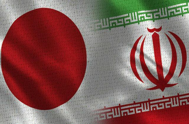 درخواست سفیر ایران از ژاپن