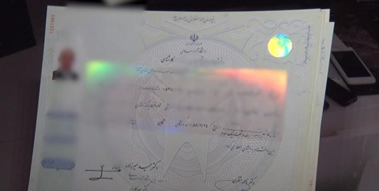 فارس من، راه اندازی سامانه ای جامع برای راستی آزمایی مدرک تحصیلی مسؤولان کشور