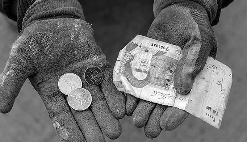 خط فقر در تهران ظرف 2 سال 80 درصد افزایش یافت