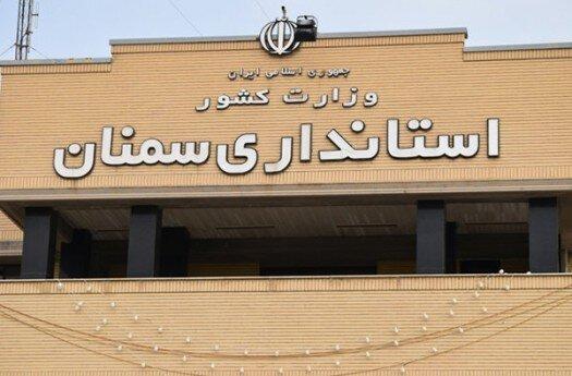 رئیس و دبیر شورای پژوهش استانداری سمنان منصوب شدند